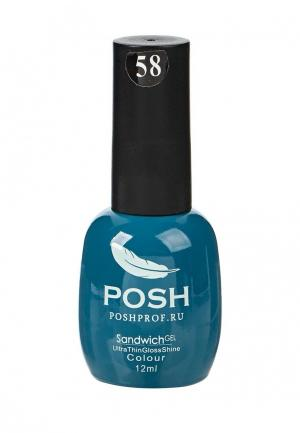 Гель-лак для ногтей Posh. Цвет: голубой