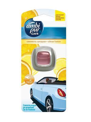 Освежитель воздуха для автомобиля Свежесть цитруса, 2мл AMBI PUR. Цвет: прозрачный