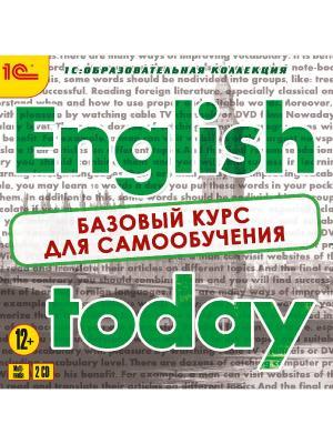 1С:Образовательная коллекция. English today. Базовый курс для самообучения 1С-Паблишинг. Цвет: белый