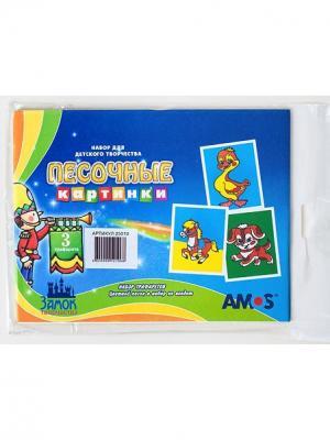 Набор для детского творчества  ТРАФАРЕТЫ Песочные картинки:Лошадь-собака-гусь AMOS. Цвет: синий