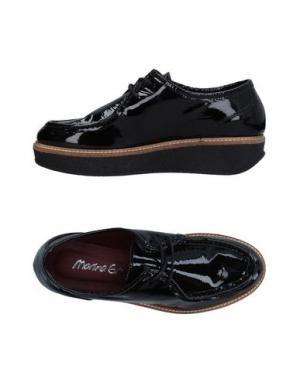 Обувь на шнурках MARINA GREY. Цвет: черный