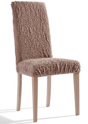 Чехол на стул Кринкл (карамельный) bonprix. Цвет: карамельный