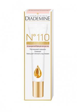 Крем для век Diademine