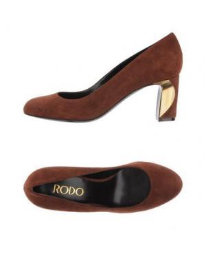 Туфли RODO. Цвет: коричневый