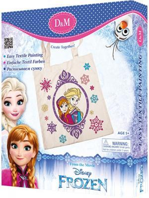 Набор для росписи сумки Принцессы Делай с мамой. Цвет: голубой