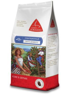 Аmado Санто-Доминго кофе арабика в зернах, 500 г Амадо. Цвет: синий
