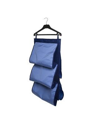 Органайзер для сумок в шкаф Blue sky Homsu. Цвет: синий
