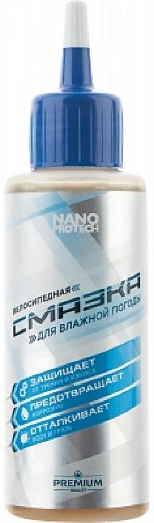 Смазка велосипедная для влажной погоды Nanoprotech, 100 мл no brand