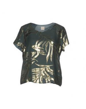 Блузка DES PETITS HAUTS. Цвет: темно-зеленый