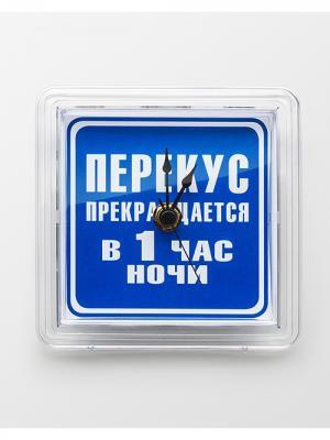 Часы настенные Перекус прекращается Бюро находок. Цвет: синий