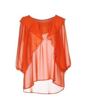 Блузка PAOLO CASALINI. Цвет: оранжевый