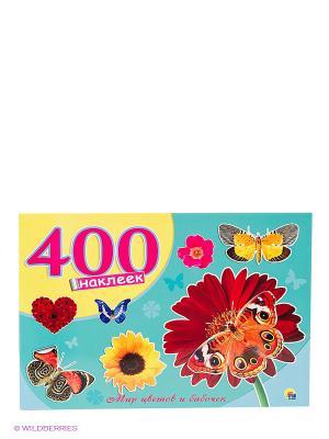 400 наклеек. Мир цветов и бабочек Проф-Пресс. Цвет: голубой