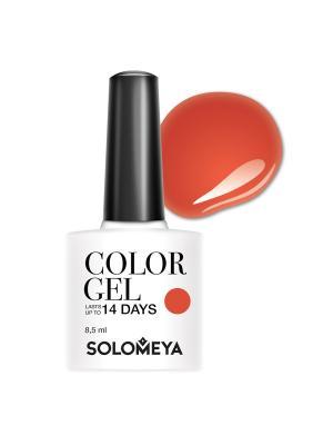 Гель-лак Solomeya Color Gel Mina SCGB169/Мина. Цвет: светло-коралловый