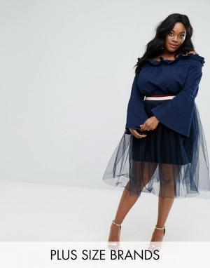 Elvi Сетчатая юбка с поясом в полоску. Цвет: темно-синий