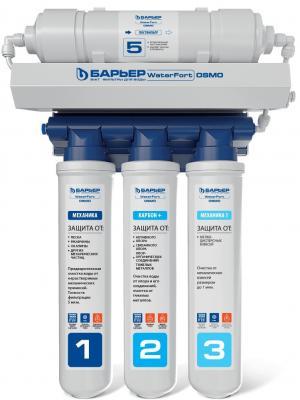 Осмотическая система БАРЬЕР EXPERT WaterFort OSMO. Цвет: белый, голубой, оранжевый, светло-голубой, синий