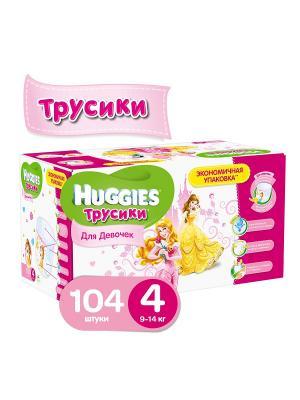 Подгузники-трусики Размер 4 9-14кг 104шт для девочек HUGGIES. Цвет: розовый