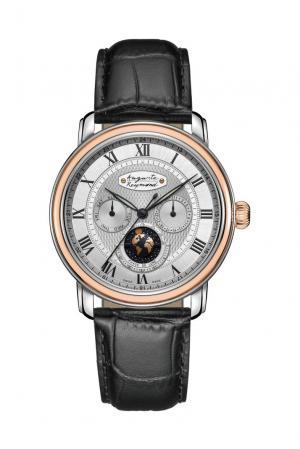 Часы 178650 Auguste Reymond