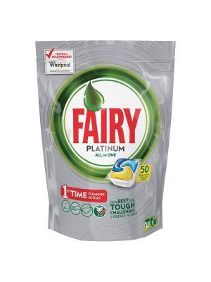 Капсулы для посудомоечной машины Platinum Лимон (50 шт./уп.) Fairy. Цвет: серебристый