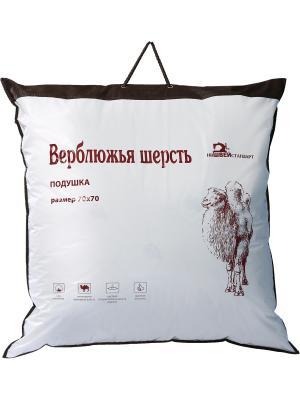 Подушка Верблюжья Шерсть ИвШвейСтандарт. Цвет: бежевый, коричневый