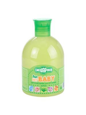 Детска пенка дл купани Смешарики for my baby ало  500 мл.. Цвет: прозрачный