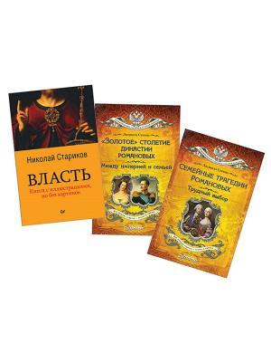 Комплект: Золотоестолетие династии Романовых + Семейные трагедии Власть ПИТЕР. Цвет: бронзовый, светло-коричневый, светло-оранжевый