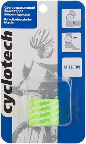 Браслет Cyclotech