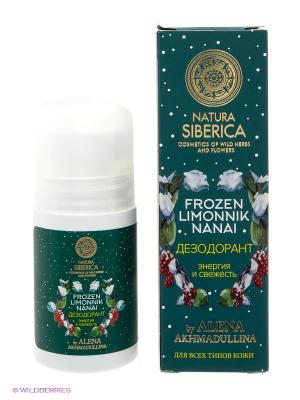 Дезодорант энергия и свежесть 50мл Natura Siberica. Цвет: зеленый