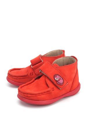 Ботинки ShagoVita. Цвет: красный