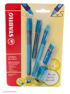 Набор ручек, 5 предметов, для левшей Stabilo. Цвет: голубой