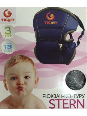 Рюкзак для переноски детей Stern TIGger. Цвет: серый