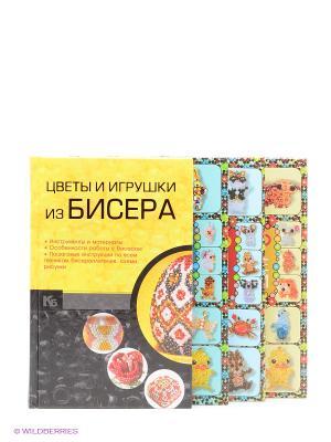 Бисер. Фигурки. Игрушки. Подарочный набор из 4х книг Издательство АСТ. Цвет: желтый