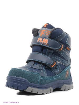 Спортивные ботинки Flamingo. Цвет: синий