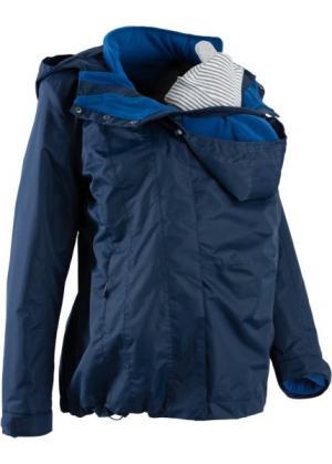 Функциональная куртка для беременных 4 в 1 с карманом малыша (темно-синий/генцианово-синий) bonprix. Цвет: темно-синий/генцианово-синий