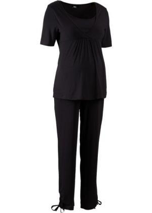 Мода для беременных: футболка + брюки (2 изд.) (серый меланж) bonprix. Цвет: серый меланж