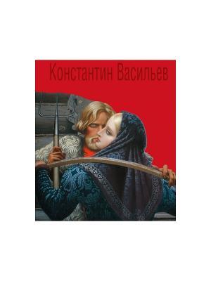 Константин Васильев. Жизнь и творчество (девушка) Эксмо. Цвет: коричневый