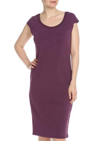 Платье Fiorella Rubino. Цвет: фиолетовый