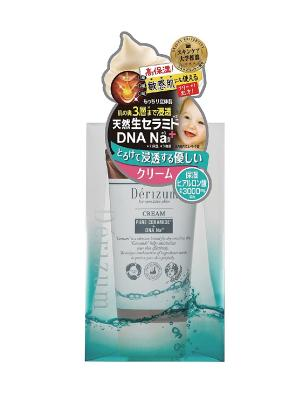 Увлажняющий крем для лица с керамидами, ДНК натрия и гиалуроновой кислотой, 50 гр. DERIZUM. Цвет: коричневый