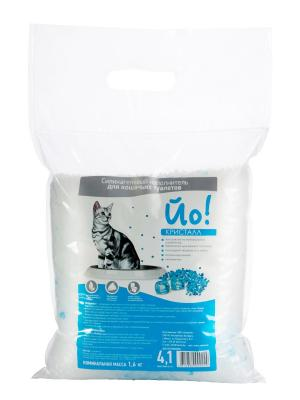 Силикагелевый наполнитель для кошачьего туалета Йо!,Кристал 4,1л Йо!. Цвет: синий, прозрачный
