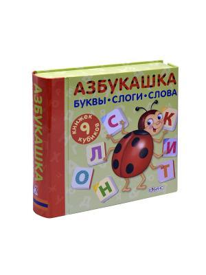 Азбукашка Издательство Робинс. Цвет: зеленый