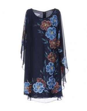 Блузка CAILAN'D. Цвет: темно-синий