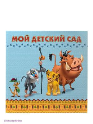 Disney. Фотоальбом. Мой детский сад. Король Лев Проф-Пресс. Цвет: голубой