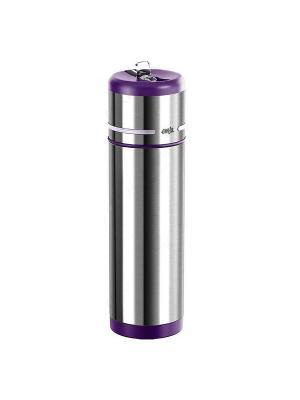 Термос-фляга EMSA MOBILITY 0.7л фиол/нерж 509231. Цвет: серый, фиолетовый
