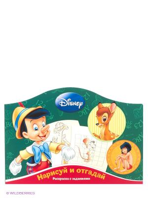 Классические персонажи Disney. РДП № 1402. Нарисуй и отгадай. Эгмонт. Цвет: зеленый