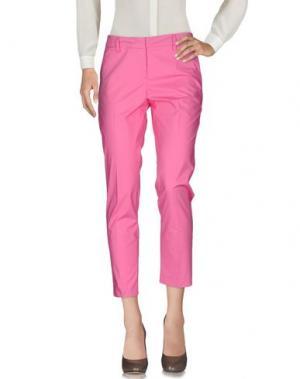 Повседневные брюки LES COPAINS. Цвет: светло-фиолетовый