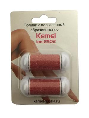 Комплект сменных насадок для роликовой пилки KM-2502. Повышенная абразивность Kemei. Цвет: красный