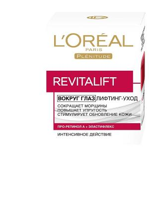Антивозрастной крем Ревиталифт против морщин для области вокруг глаз, 15 мл L'Oreal Paris. Цвет: белый