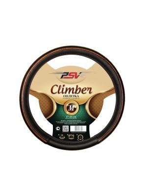 Оплётка на руль PSV CLIMBER Fiber (Черный) М. Цвет: черный