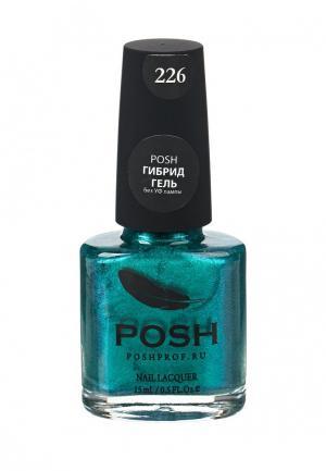Гель-лак для ногтей Posh. Цвет: бирюзовый