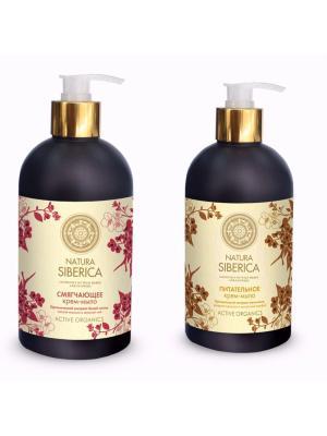 Набор (мыло жидкое Смягчающее + мыло Питательное) Natura Siberica. Цвет: белый