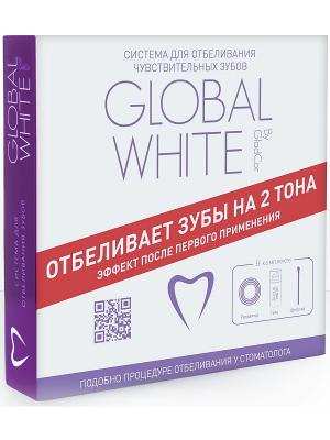 Система для отбеливания чувствительных зубов Global White. Цвет: белый, фиолетовый